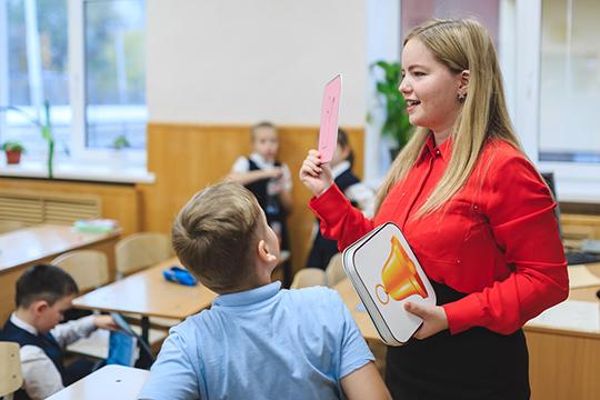 Дневник учителя начальной школы: «Мама, яихбоюсь!»