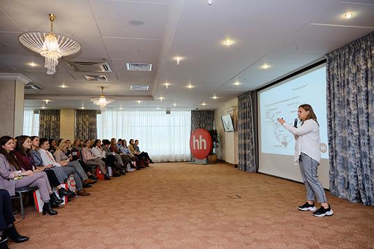 Тема конференции этого года— «HRбез границ»: эксперты HeadHunter икрупных компаний Приволжского Федерального округа анализировали, как меняются HR-процессыипредлагалиинструменты перехода нановые ступени развития организации