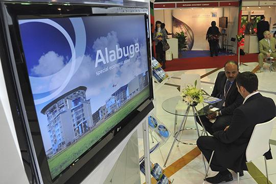ОЭЗ «Алабуга» признана самой эффективной в России