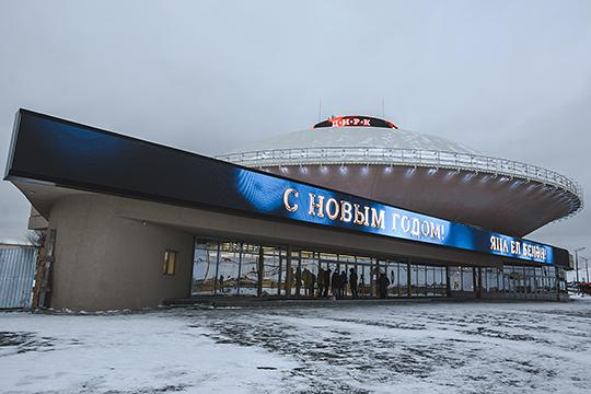 Стоимость обновления цирка в столице РТ потянула на 875 млн рублей