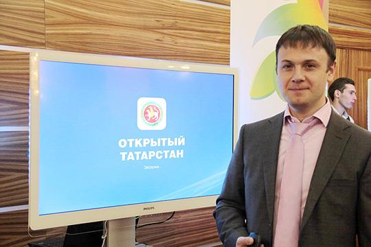 Есть направление, где Татарстан исторически задавал планку на федеральном уровне — электронное правительство. Этот проект ведет Центр информационных технологий РТ, который возглавляет Алмаз Валиуллин