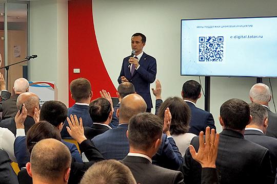 На 2019–2021 годы в рамках «Цифровой экономики» Татарстану выделили всего 127 млн рублей (для сравнения, на демографию — 14,1 млрд). Если федеральные власти и хотят цифрового прорыва, то не по линии регионального министерства
