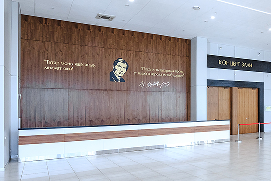 """«Я очень обрадовался тому, что новый концертный зал на """"Экспо"""" назвали именем Ильгама Шакирова. Все, что связано с Ильгамом абый должно быть абсолютно новым», — уверен многолетний помощник Шакирова"""