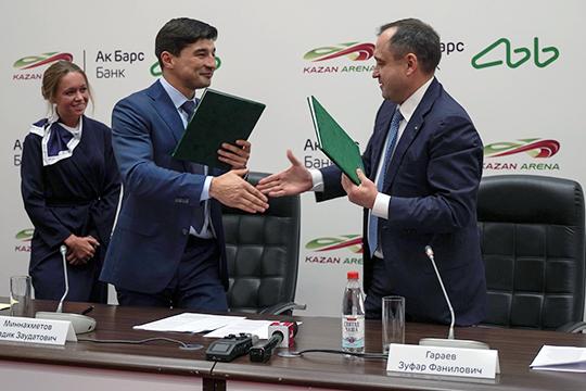 Сегодня стало известно, что «Казань Арена» получит новое название — «Ак Барс Банк Арена». Финансовую сторону сделки стороны не раскрывают, но эксперты оценивают подобное сотрудничество в 100-150 млн рублей в год