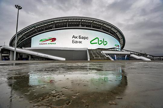осле соглашения с«АкБарсом» стадион вообще сможет обойтись без прямой госпомощи. Конечно, если несчитать таковой контракт сгосбанком