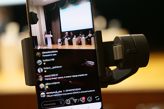 Выступавшие на слушаниях противники проектов «Татнефти» подвели итог в соцсетях
