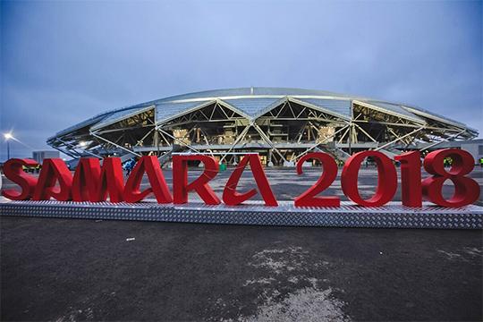 30 июля правительство РФ своим постановлением поручило погасить долги перед строителями стадионов, в том числе в Самаре и Саранске, генподрядчиком по которым были компании Зиганшина