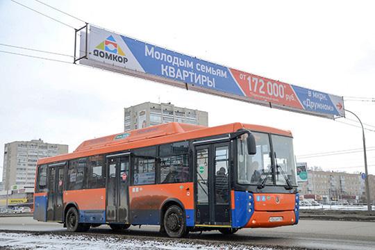 Хотя КАМАЗ и не желает физически изъять автобусы у города, такую перспективу нельзя списывать со счетов — если компромисс не будет найден, как не находился он прежде, поставщику придется реализовать заявленные планы