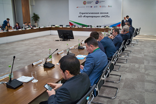 После перерыва в рамках выездной стратегической сессии Корпорации МСП состоялась презентация инвестиционных проектов субъектов малого и среднего предпринимательства республики Татарстан