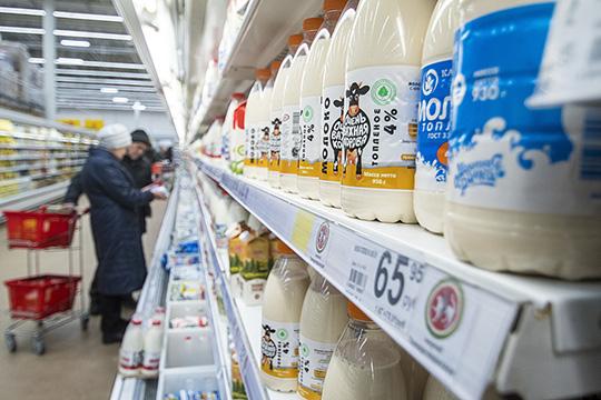 «Молочные продукты— одна изосновных составляющих сбалансированного питания человека. При этом потребление кальция вРоссии почти вдва раза ниже рекомендованной нормы»