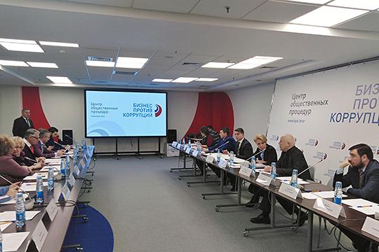 4-е заседание ЦОП «Бизнес против коррупции» прошло в новом месте — на дискуссионной площадке «Точка кипения» казанского ИТ-парка