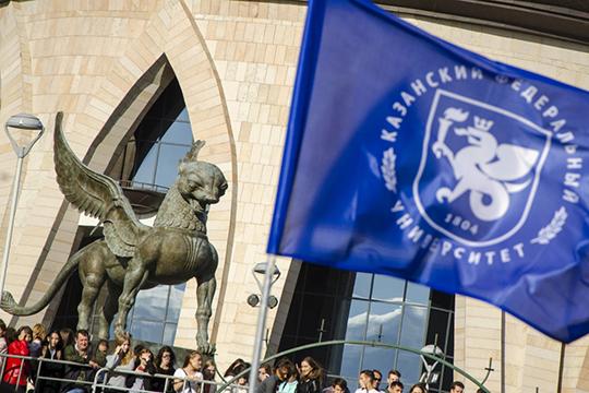 «В университете учатся 50 тысяч студентов, 10 тысяч из которых представляют 102 страны мира»