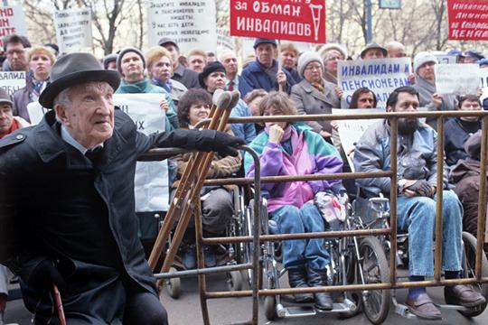 502 обманутых инвалида: бывшего замглавы ФСС поРТподозревают в«колясочной афере»