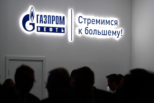 «Деньги из ФНБ будут потрачены на пару крупных проектов «Газпрома», и нескольких других государственных компаний, то есть выданы известным именам, которым мы доверяем»