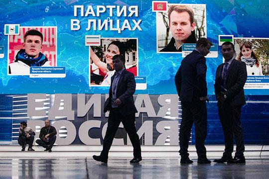 «Единая Россия» унас занимается выработкой стратегического курса? Можно предположить, чтонет. Этим занимается президент, апартия выступает вроли поддерживающей инфраструктуры»