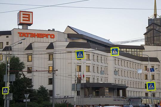Оценил Магдеев иусилия «Татэнерго», вложившейся вреконструкцию сети теплопроводов ипозволив городу достойно подготовиться кзиме