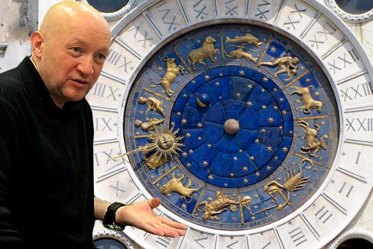 Астролог Павел Свиридов: «Досентября вгороскопе Минниханова зеленая кривая преобладает»