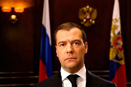 «Он [Медведев] внутри очень жесткий, я бы даже сказал, где-то злопамятный. И когда он потрясет эту вертикаль власти, многим придется непросто»