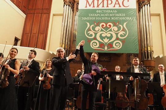 «Вэтом году «Мирас» проводится вгод празднования 100-летия Татарской АССР. Потому впрограмму были включены произведения, связанные систорией исовременностью»