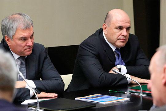 «Михаил Мишустин (справа) — это все-таки технический премьер, с моей точки зрения. Говорят, что он технократ, профессионал. Я не спорю. Но все-таки на нынешнем этапе истории нам нужен не технический премьер»