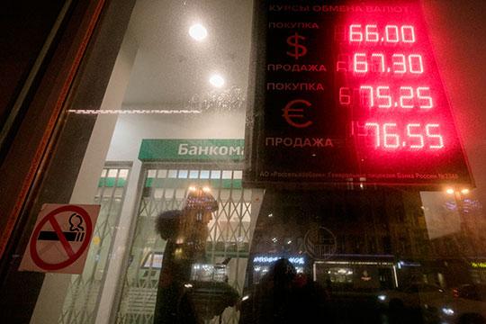 «Разве обвал рубля в 2014 году — это не спланированная мышеловка?»