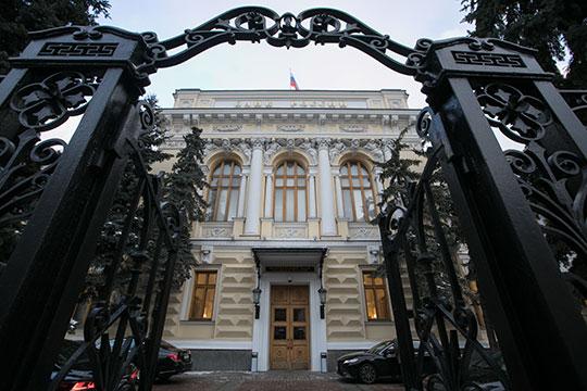 «Центральный Банк является главным источником инфляции в России»
