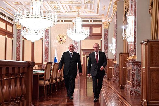 «Мишустин высококвалифицированный специалист, который оценен и президентом Российской Федерации, раз ему доверили должность премьера в этот период»
