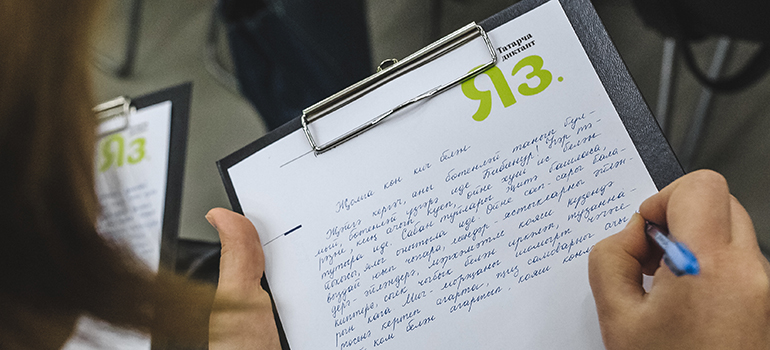 «Карикатурный скандал» и«Татарча диктант» вБашкортостане