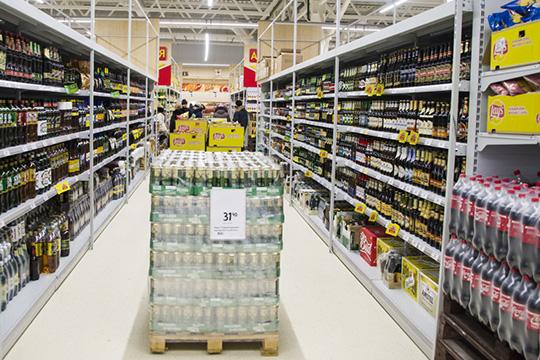 В объеме поставок преобладали винные напитки (53,8%), вина шампанские и игристые (16,5%), слабоалкогольные напитки (10,1%)