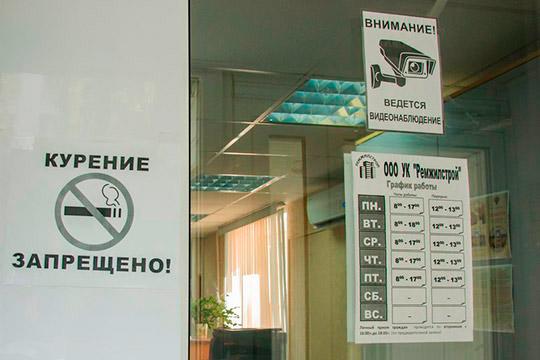 Смену владельцев жильцы считают незаконной, а деятельность — непрозрачной. В качестве примера граждане привели тот факт, что лифты в случае поломки обслуживает теперь нижегородский оператор