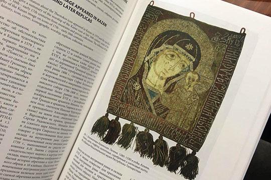 Вархивах национального музея РТесть сохранившаяся сявленной иконы подвесная пелена 1570–1580 годов— такие подвешивались под особо чтимые иконы иобычно выполнялись схожими сними самими