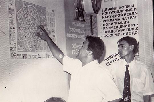 Новый на то время глава Ильшат Фардиев (слева)
