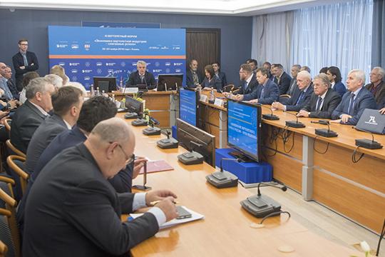 Порку менеджерам «Вертолетов России» учинили вконце прошлой недели наКВЗ
