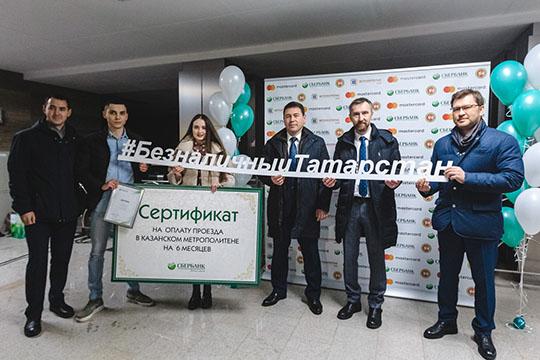 Сбербанк назвал самую безналичную семью казанского метро, которой стала семьяЛинара иЛилии Кашаповых
