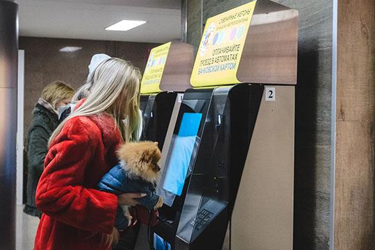 Автоматические аппараты для продажи жетонов позволили МУП «Метроэлектротранс» полностью отказаться откасс