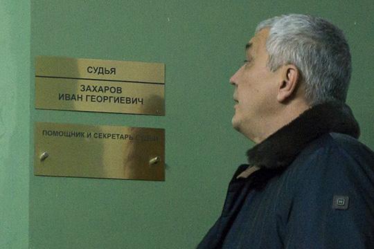 Пословам гособвинителя, Нурутдинов (на фото) имел возможность полностью погасить недоимку перед бюджетом поналогам исборам, нонесделал этого, чем совершил преступление