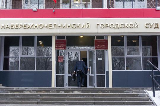 Суд признал Нурутдинова виновным всокрытии денежных средств отналоговой.Экс-директор предприятия, согласно приговору, должен будет оплатить штраф в300тыс. рублей