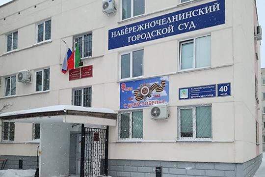 Набережночелнинский суд признал движение фанатов ФК«КАМАЗ» Autograd Crew экстремистской организацией