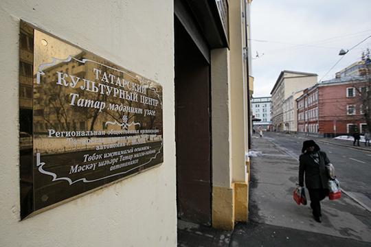 Унационально-культурной автономии татар пытаются отобрать еесакральный оплот— Дом Асадуллаева