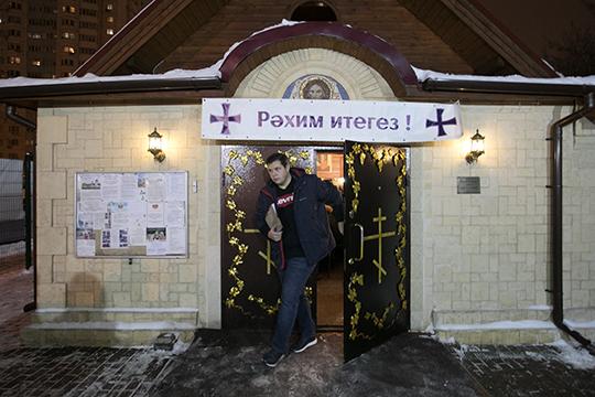 «Когда православные татары ставили Фарисова, онобещал имтри вещи: финансирование, пол-этажа ипроводить совместные мероприятия. Акогда начал работать, несмог сдержать своих обещаний»