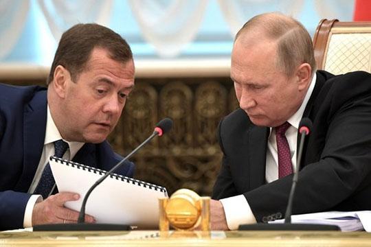 Дмитрий Медведев, судя поего декларации, впрошлом году заработал больше Путина— 9,9млн рублей
