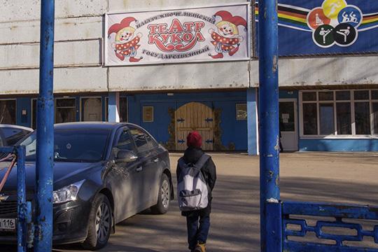 Переезд отменяется: кукольникам Челнов дали деньги вместо здания