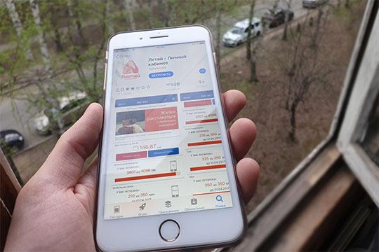 Мобильное приложение «Летай» в AppStore оценено в 2 балла из 5, «Летай ТВ» — в 2 балла из 5, Таттелеком ТВ — 3 из 5