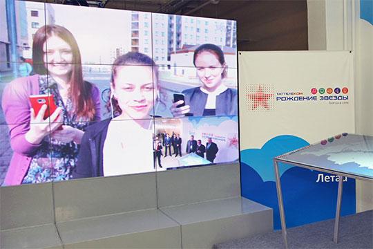 В 2012 году республика, продав «Сантел», вошла в реку во второй раз — «Таттелеком» создал своего мобильного оператора под зонтичным брендом «Летай»