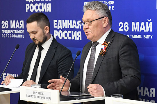 Бурганов в своем двухминутном выступлении сделал акцент на то, что благополучие татарстанских семей — вопрос, в первую очередь, экономический