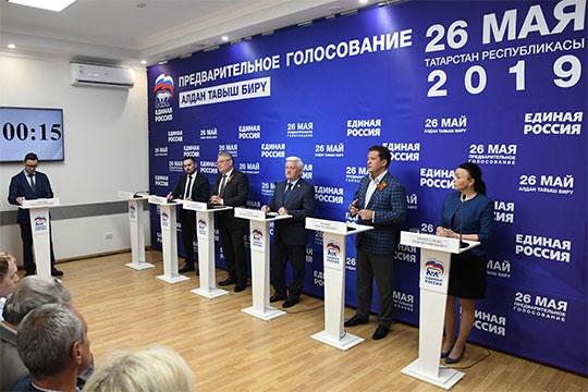 Благополучие татарстанских семей обсудили накануне на дебатах кандидаты в кандидаты от «Единой России», которым в сентябре этого года предстоит биться за депутатский мандат Госсовета РТ