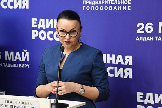Рузиля Тимергалеева поддержала предложение увеличить допустимую разницу между первым и вторым ребенком для получения материнского капитала — с 18 до 21 года