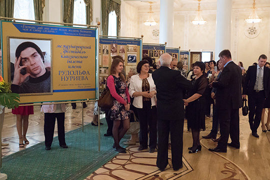 В столице Татарстана открывается уже 32-й посчету Международный фестиваль классического балета имени Рудольфа Нуриева