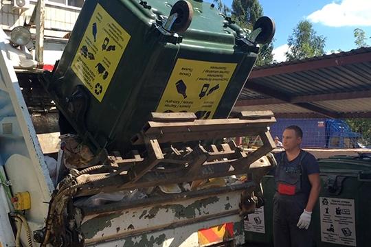 «Унас ничего непоменялось— вывозят мусор также, количество контейнерных площадок такоеже, раздельного сбора мусора повсеместного нет, новых объектов как переработки, так исортировки нет, новых полигонов тоженет»