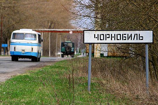 «Чернобыль» – вещь не русофобская, но антипутинская»